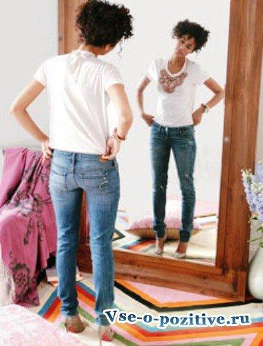 Зеркало по фен- шуй