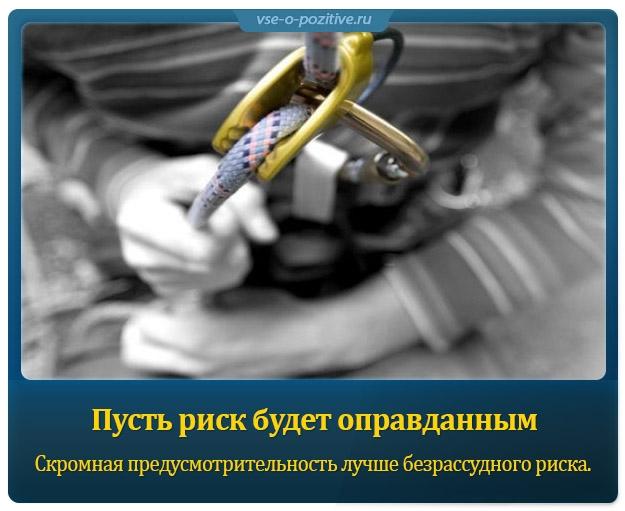 Позитивные картинки с надписями. Выпуск 2