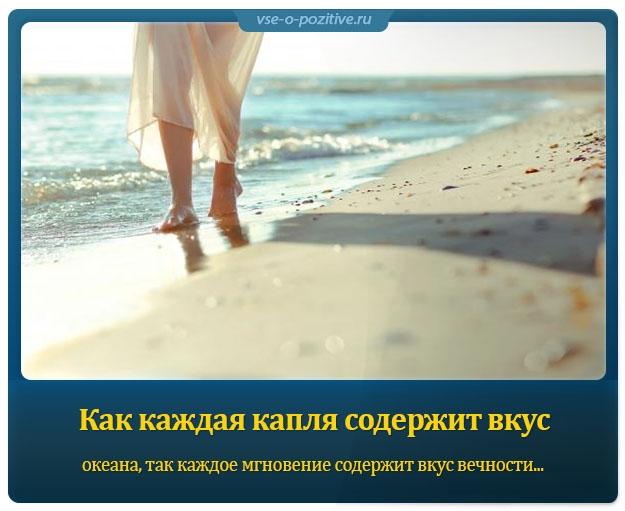 Позитивные картинки с надписями. Выпуск 4