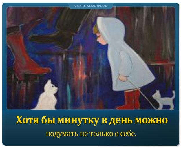 Позитивные картинки с надписями. Выпуск 6