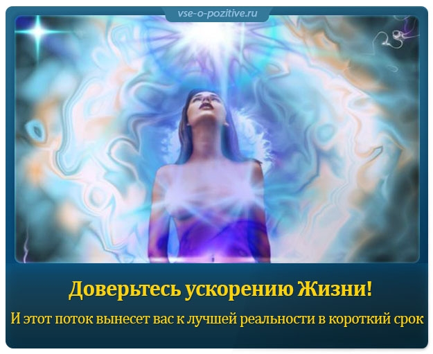 Позитивные картинки с надписями. Выпуск7