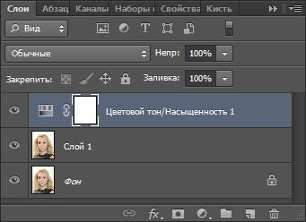 Прикольный аватар - как сделать в фотошопе
