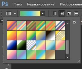 Как вырезать объект и вставить в фотошопе