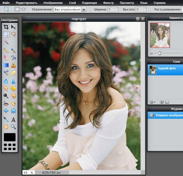 Сделать бесплатно фотошоп онлайн