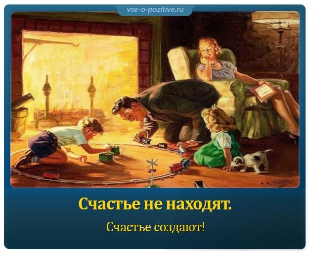Позитивные картинки с надписями. Выпуск 13