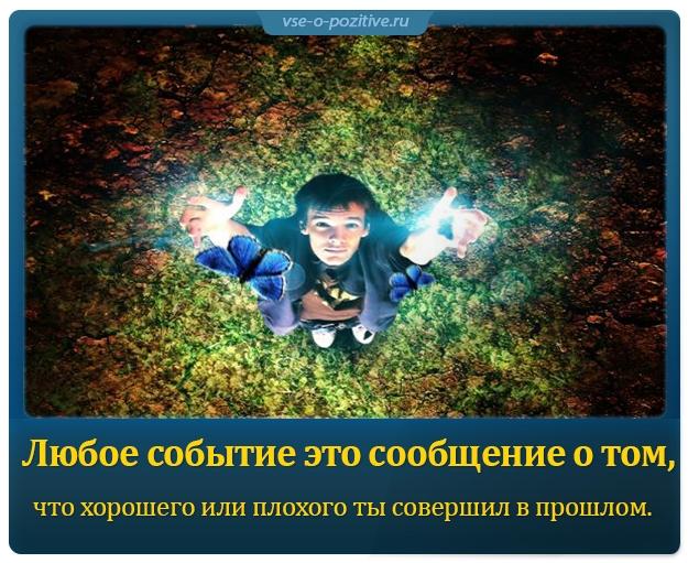 Позитивные картинки с надписями. Выпуск 17