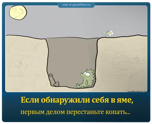 Позитивные картинки с надписями. Выпуск 25