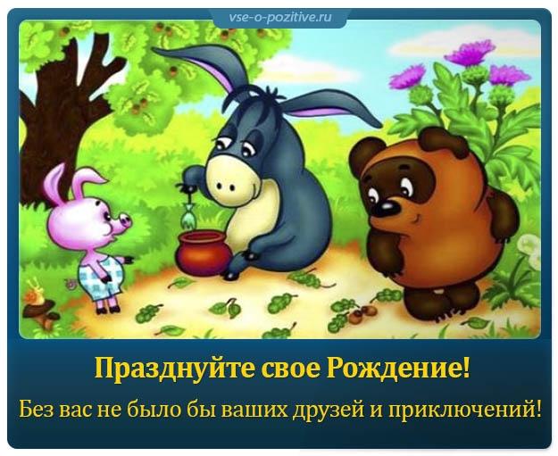 Позитивные картинки с надписями. Выпуск 27