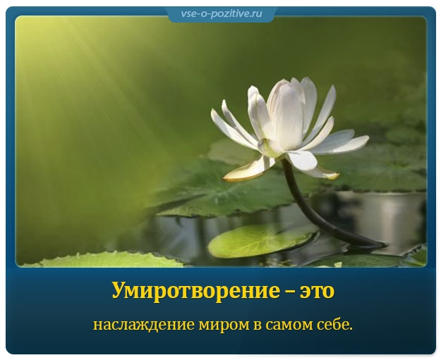 Позитивные картинки с надписями. Выпуск 39