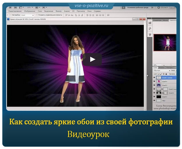 как сделать свое фото анимацией бесплатно