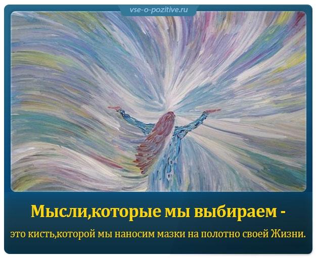Позитивные картинки с надписями. Выпуск 53