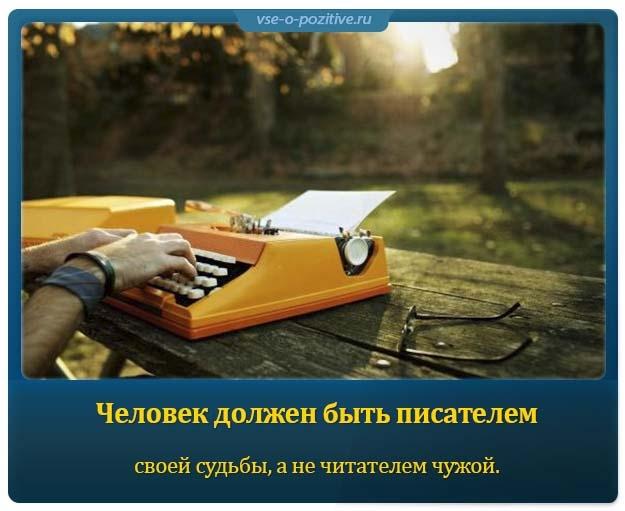 Позитивные картинки с надписями. Выпуск 62