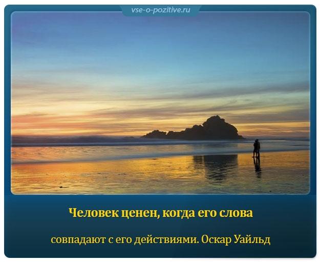 Позитивные картинки с надписями. Выпуск 65
