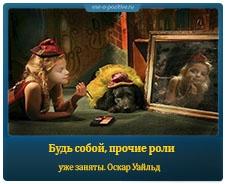 Позитивные картинки с надписями. Выпуск 81