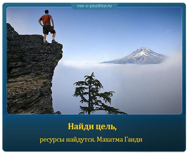 Позитивные картинки с надписями. Выпуск 82