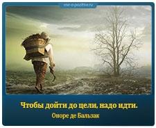 Позитивные картинки с надписями. Выпуск 84