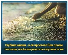 Позитивные картинки с надписями. Выпуск 94