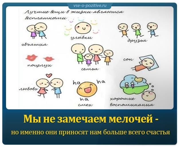 Позитивные картинки с надписями. Выпуск 10