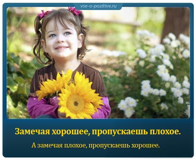 Позитивные картинки с надписями. Выпуск 57