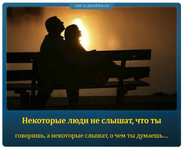 Позитивные картинки с надписями. Выпуск 67