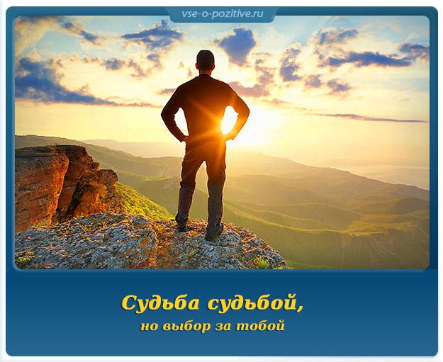 Позитивные картинки с надписями. Выпуск 72