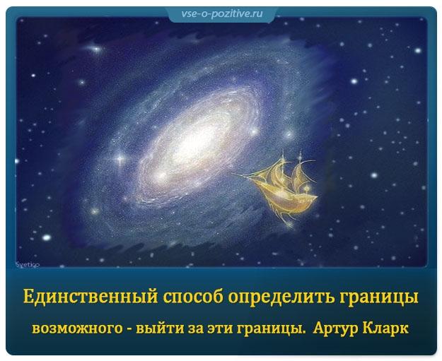 Позитивные картинки с надписями. Выпуск 76