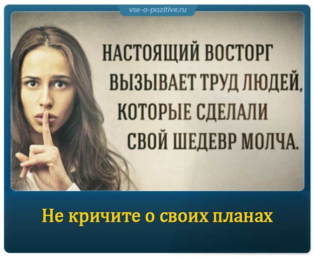 https://vse-o-pozitive.ru