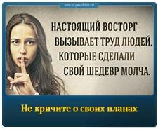 https://vse-o-pozitive.ru